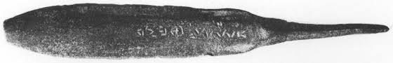 Arrow of Semida, Reverse | Bible Lands Museum