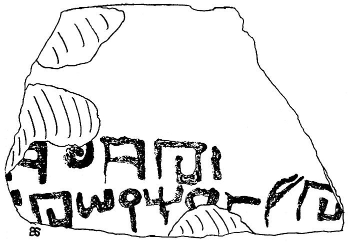 Lachish Bowl Fragment | Benjamin Sass
