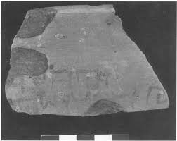 Lachish Bowl Fragment | David Ussishkin
