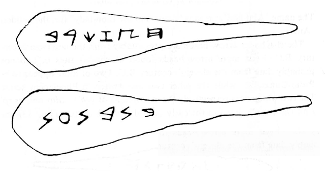 Arrow of Zakarbaal | ancienthebrewinscriptions